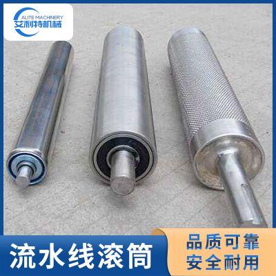 厂家直销动力滚筒 滚辊 辊筒定做 不锈钢流水线滚筒 价格优  品质高