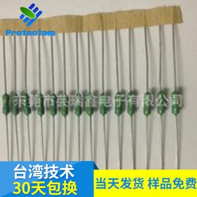 绿色快断电阻保险丝0.5A至6.3A一次性熔断保险丝全系列商家主营