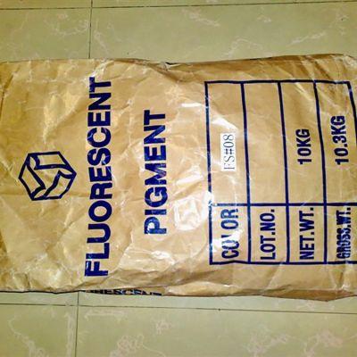 FA-202荧光绿日本荧光粉_荧光蓝日本荧光粉批发商