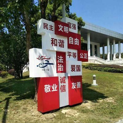 珠三角党建标识标牌制作 景观设计制作厂家