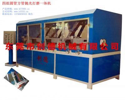 厂家直销不锈钢全自动圆管抛光机(质量保证,价格合理)AA