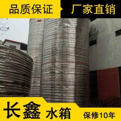现货供应 东莞不锈钢生活水箱 不锈钢生活水箱定制