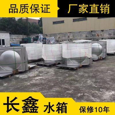 厂家直销不锈钢水箱 东莞不锈钢水箱生产厂家