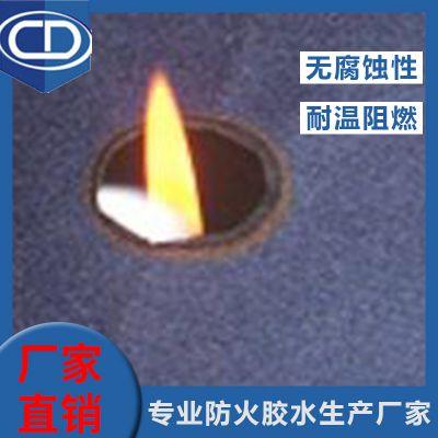 潮德厂家批发无机高分子粘接剂 电子阻燃胶水 耐高温防水防潮阻燃胶