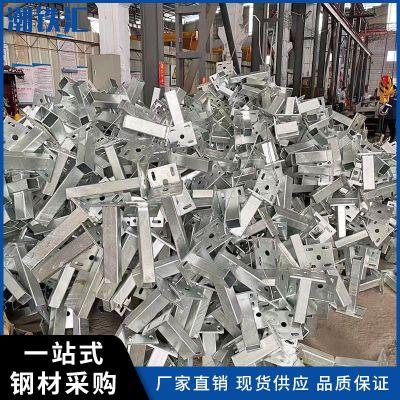 加工焊接热镀锌钢底座