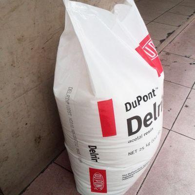 进口POM 美国杜邦SC690缩醛均聚物 器材原材料