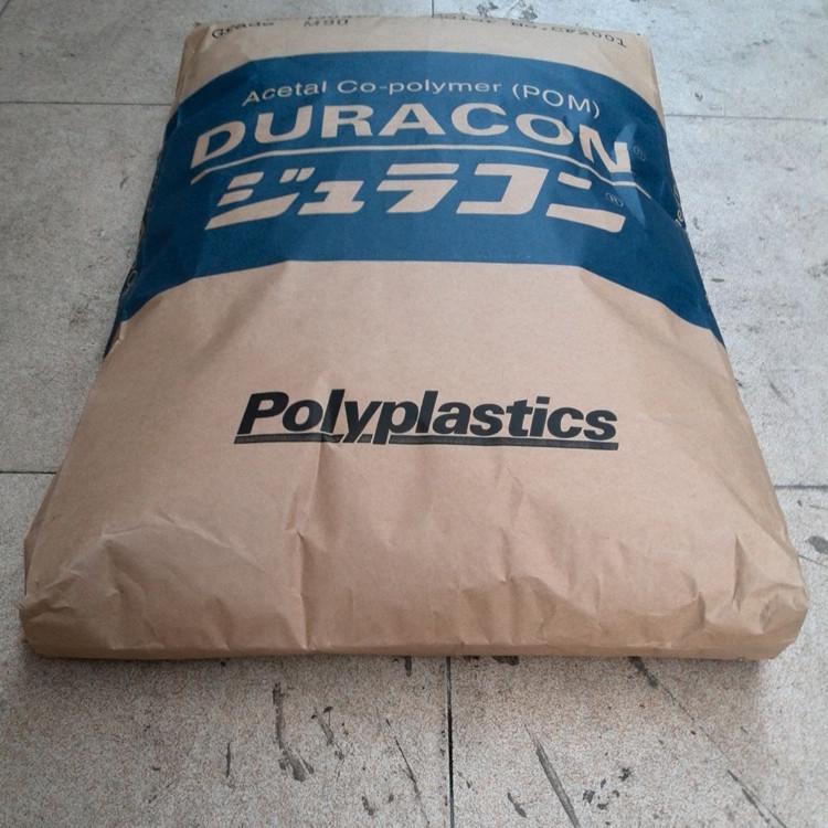 出口尼龙原料现货供应 POM 日本宝理 POM塑胶原料CH-10