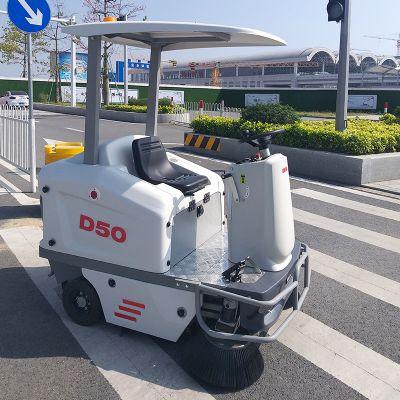 D50工业电动扫地车 车间扫地车厂家