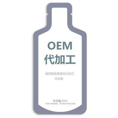 蓝莓胶原蛋白oem 枸杞胶原蛋白加工 果蔬胶原蛋白 瓶装胶原蛋白液体加工厂家