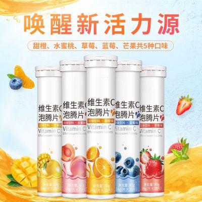 营养素补充剂健字号维生素C咀嚼片加工odm定制厂家