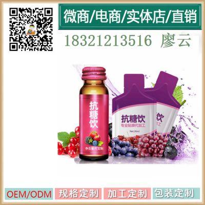 新品美白饮加工 抗糖化胶原蛋白 美白饮口服液厂家oem贴牌