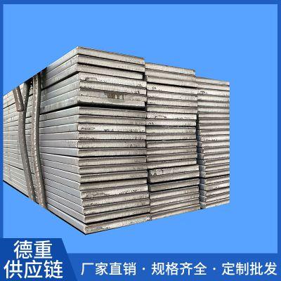 镀锌方管生产 热镀锌方管厂家 佛山镀锌方管厂