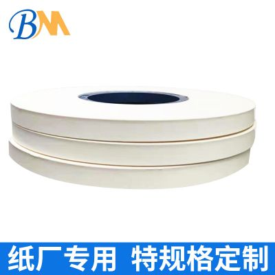 造纸厂专用白色计数隔条纸 计数打标纸  插标纸  打码纸