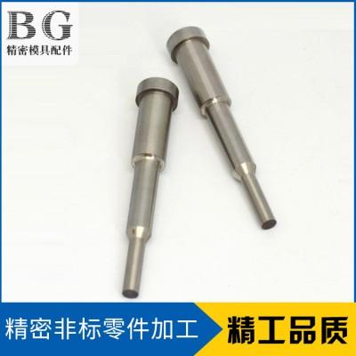 厂家生产锂电池外壳 拉伸模具零件非标模具配件订做