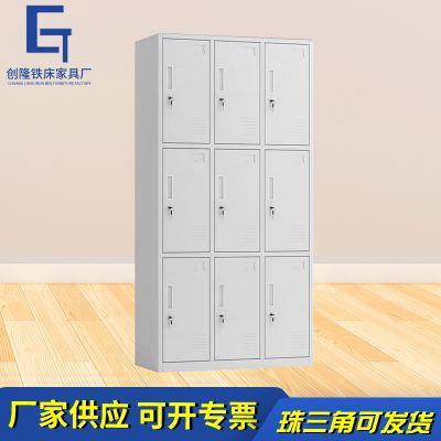不锈钢储物柜  铁柜