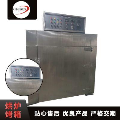 600度高温烤箱  东莞高温电炉厂家