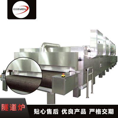 网带式隧道式烤炉  隧道式烘烤炉厂家