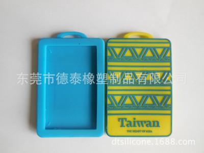 广东厂家清仓包邮硅胶行李箱挂牌硅胶卡套可来图定制批发