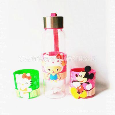 新款创意卡通硅胶杯套 防烫隔热防尘防滑户外硅胶水杯套 厂家订制