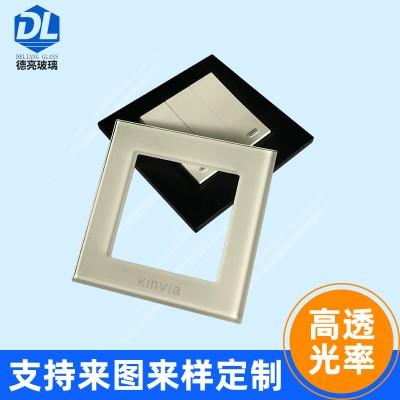家用灯开关面板玻璃 定制加工电器电灯开头丝印玻璃 钢化玻璃盖板