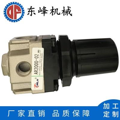 东莞 惠州 厂家供应AR系列调压阀  铝合金气动元件气源处理器