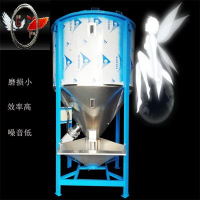 广东3吨颗粒混合机 热风加热烘干立式搅拌混合