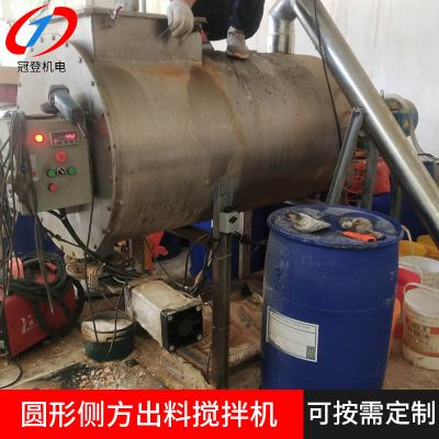 东莞可定制圆形侧方出料搅拌机不锈钢搅拌机电动搅拌机厂家