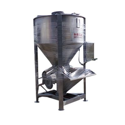 颗粒搅拌机 立式搅拌机 混合搅拌机搅拌机设备厂家直销