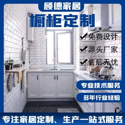 衣柜定制 全屋家居设计装修 北欧风格衣柜橱柜代加工