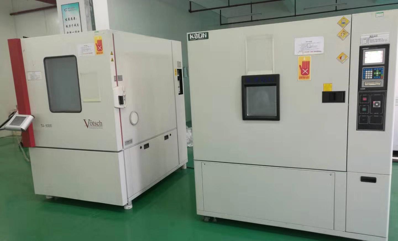 东莞市广林仪器设备有限公司