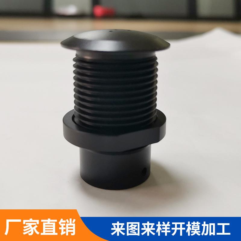 珠海厂家直销安防产品安防产品