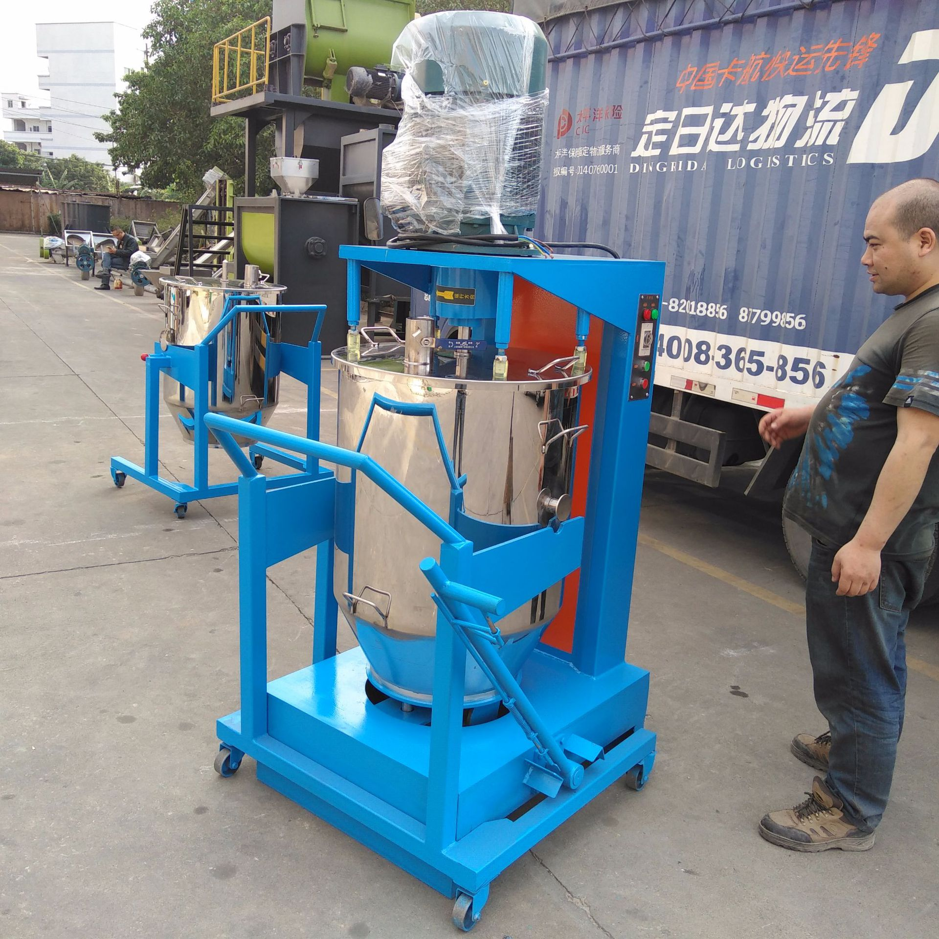 高速打粉机色母硅藻泥打粉机颜料打粉机20公斤色粉搅拌机