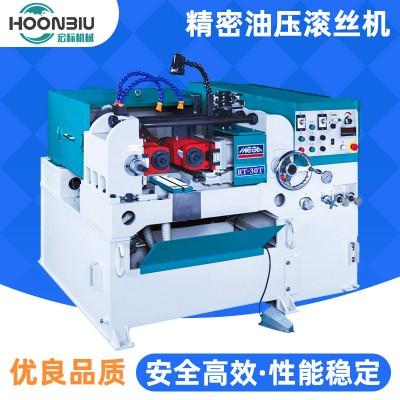 度滚台湾滚牙机台湾镁佳牌高强丝机 数控油压式进口滚丝机