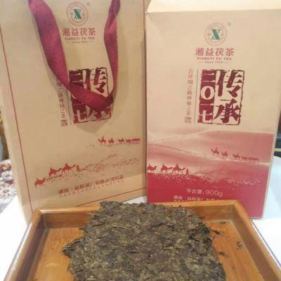 湘益茯茶2017年