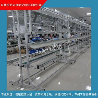 现货供应组装流水线 电子产品组装生产线