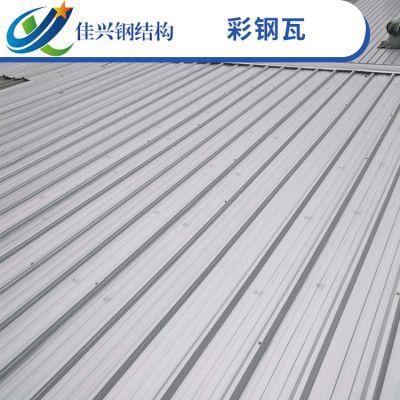 隔热彩钢板 屋顶彩钢瓦
