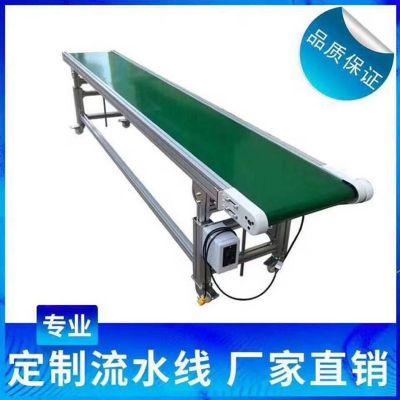东莞食品输送机 皮带传送机 物料提升机 物流分拣流水线厂家