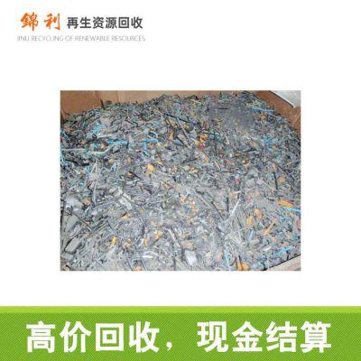 洪梅大量回收废塑胶边角料 洪梅上门塑胶原料回收价格