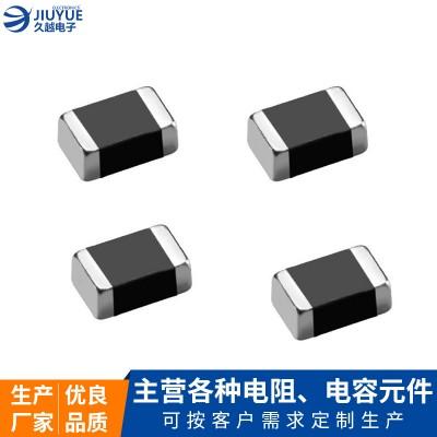 0402 0805 10D-9贴片热敏电容电阻 中功率贴片10kNTC热敏电阻 负温度系数 直径9mm 10欧姆10Ω 10E