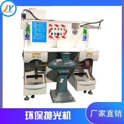 供应小型工业环保抛光机处理一体化设备可定制