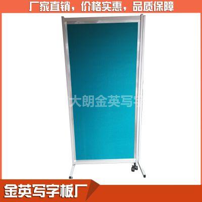 屏封绿色布面板 办公教学布绿布面板 可移动白板支架式