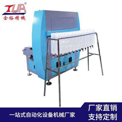 24色滴塑点胶机  pvc商标自动滴塑机 滴塑工艺机器