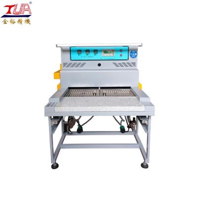 东莞PVC自动烤箱 全自动滴塑烤箱 pvc滴胶烤炉 硅胶模具烤箱