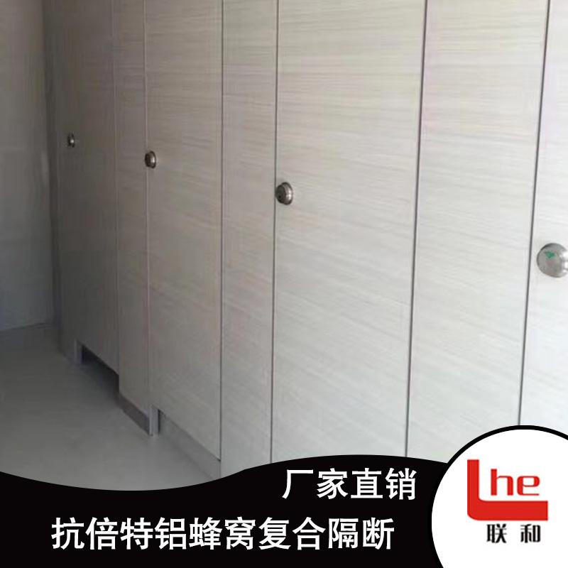 广西医院防潮抗菌厕所隔断 二代抗倍特卫生间隔断 加工定制