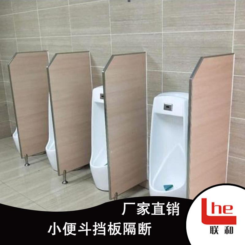 佛山供应卫生间隔断小便池挡板 男厕所隔断门可包安装