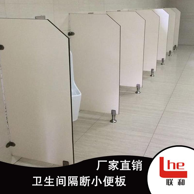 惠州公共厕所隔断 男厕小便挡板 防水洗手间隔断门