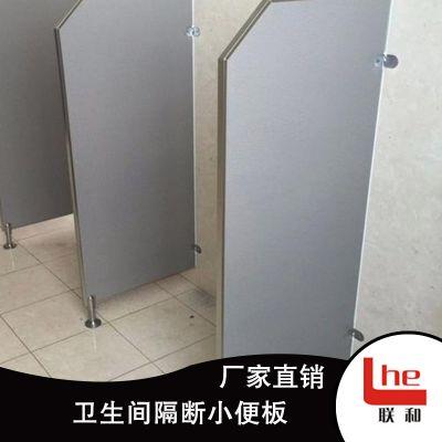 广州车站服务区男厕所小便池挡板 二代抗倍特卫生间隔断 可安装定制