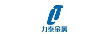 东莞市力泰金属材料有限公司