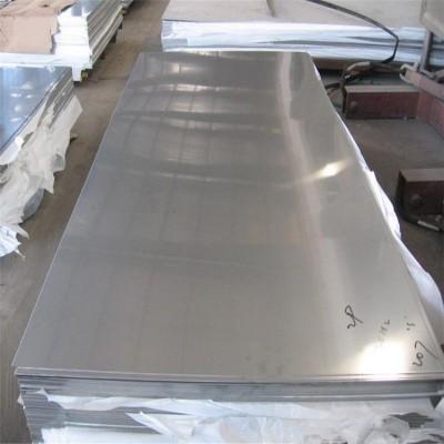 1050纯铝板 交通指示牌铝板 1.0mm厚铝板 1.2mm铝板