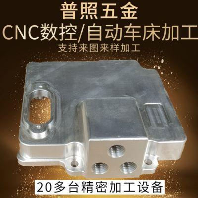 【东莞直销】CNC 数控车床配件 可按需求加工定制